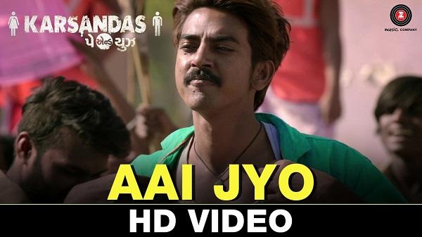 new gujarati movie songs free download