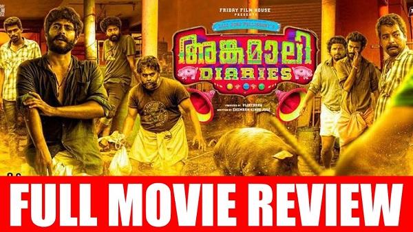malayalam online movies