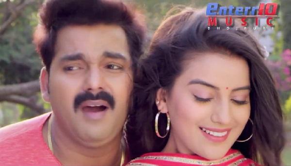 bhojpuri sexy song
