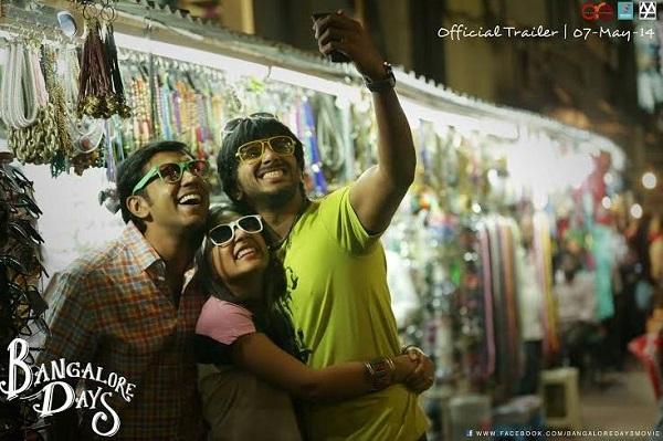 google malayalam movies online