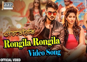 bangla video song