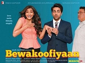 sonam kapoor latest movie