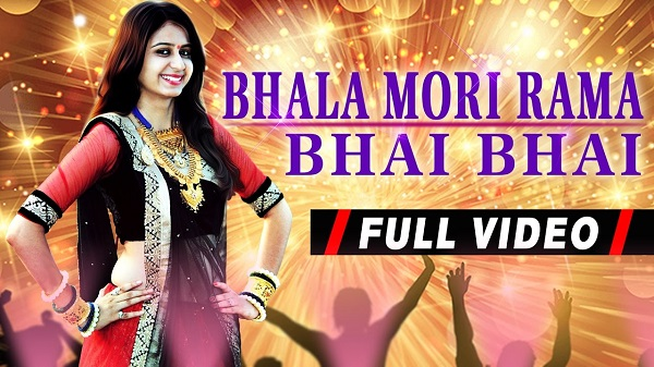 gujarati movie mp3 song download
