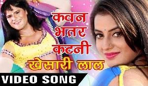 bhojpuri album gana