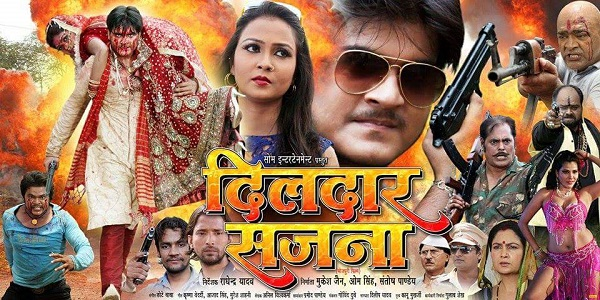 bhojpuri album video hd