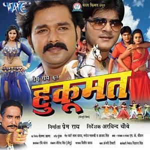 new bhojpuri album