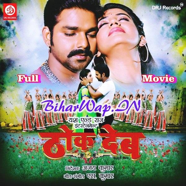 bhojpuri album song