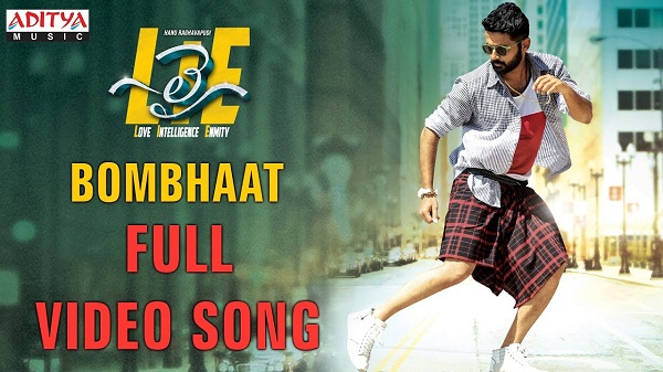 telugu new video songs