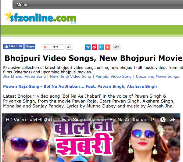bhojpuri gana video hd