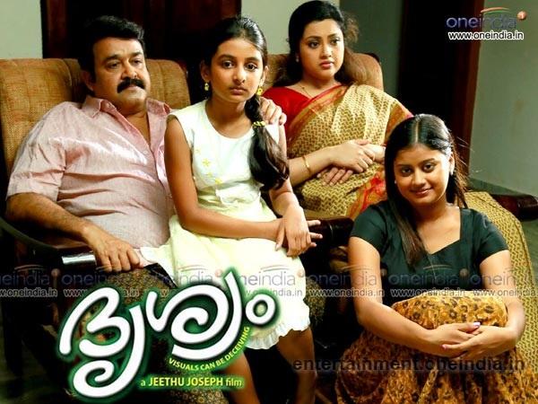 malayalam movie news online