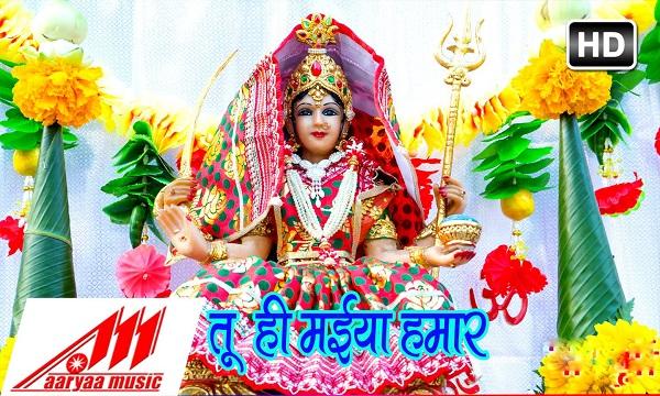 bhojpuri song 2017