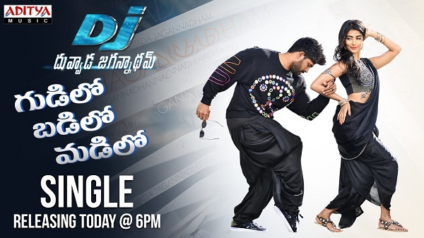 telugu wap video songs