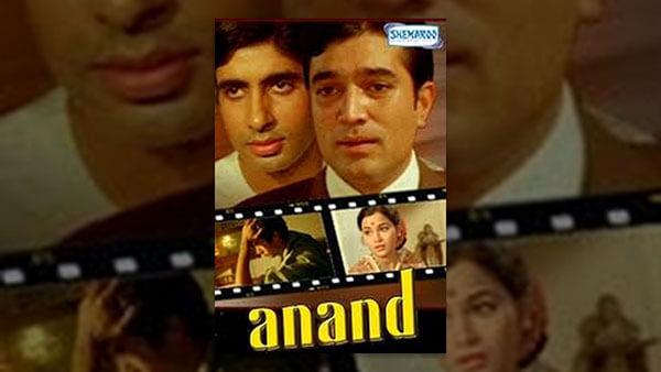 hindi movie hindi