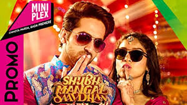 all hindi movie