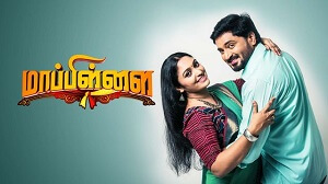 malayalam comedy movies