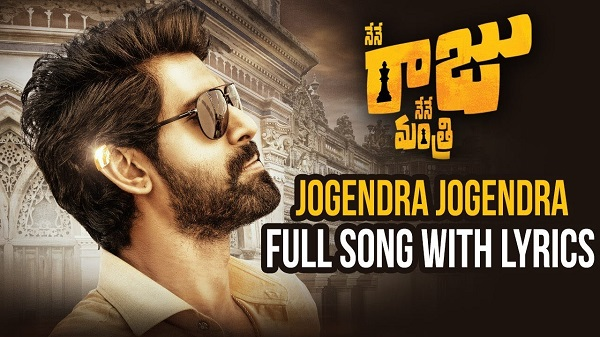 telugu video songs 2016