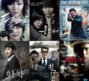 Top 10 Korean Movies to Watch with English Subtitles - New