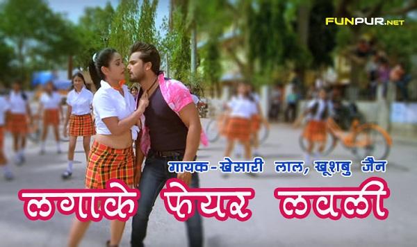 pawan singh bhojpuri song