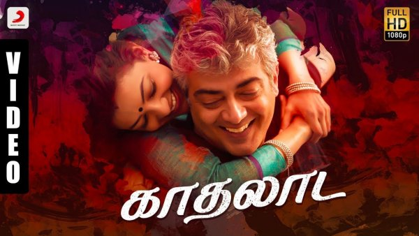 latest tamil songs