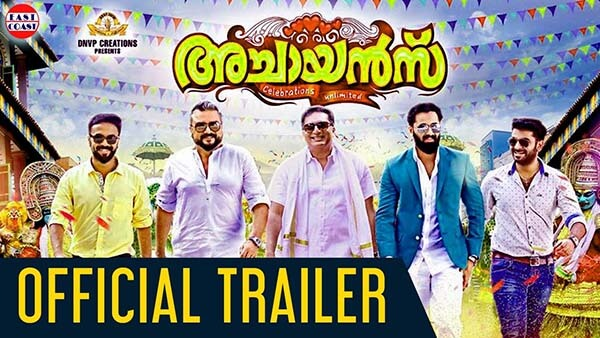 new malayalam movies 2018