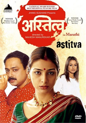 shutter marathi movie watch online