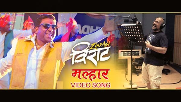 marathi songs