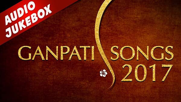 marathi songs 2017