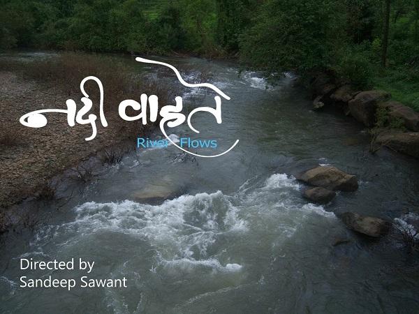 new marathi movies online