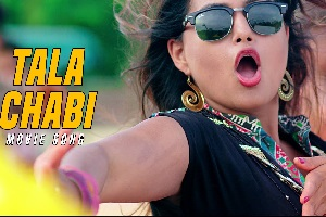 nepali movie song