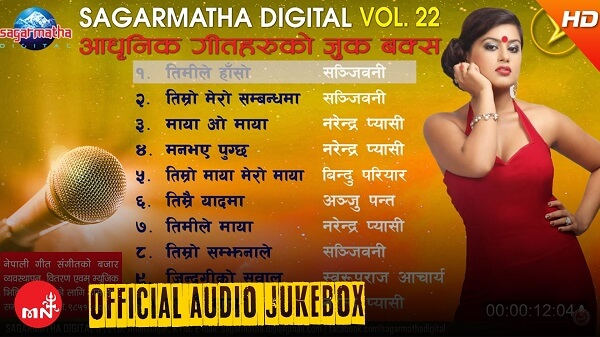 nepali song chords