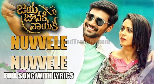 telugu hd video songs download