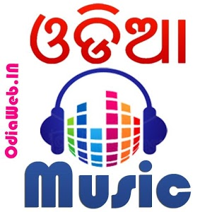 Odia video song