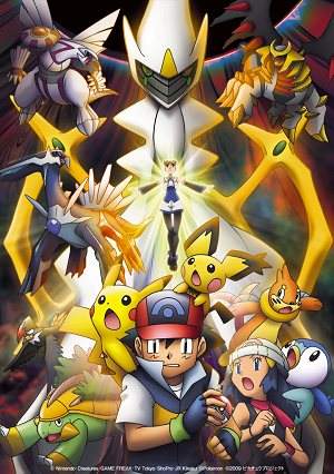 pokemon the first movie full movie download