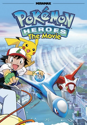 all pokemon movies in hindi dubbed