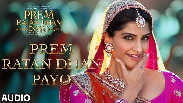 sonam kapoor first movie