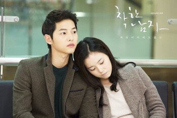 romantic korean drama