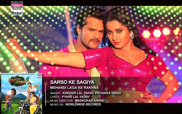 www bhojpuri song
