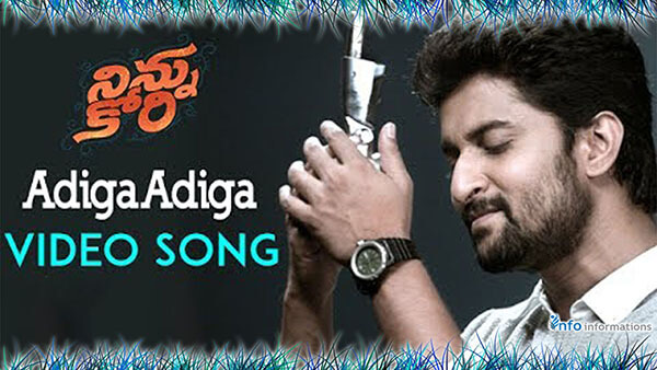 telugu songs