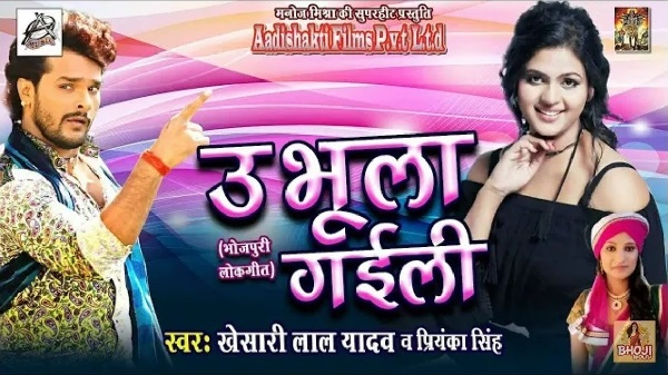 bhojpuri album