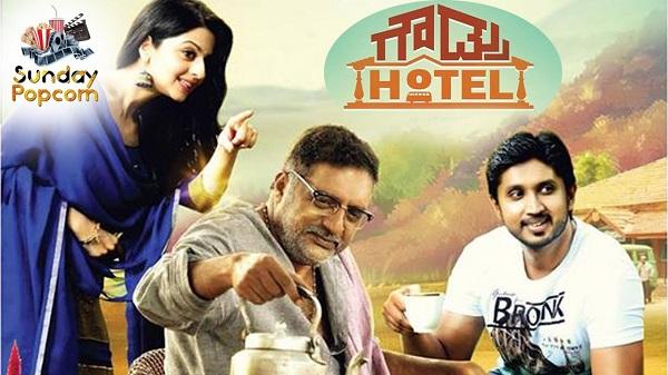 latest malayalam movies online