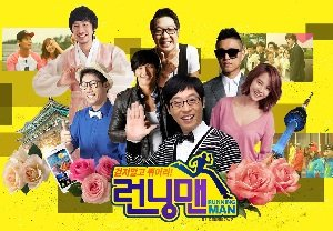 watch korean tv shows