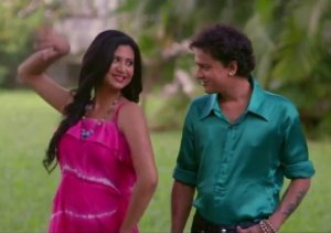 assamese video song
