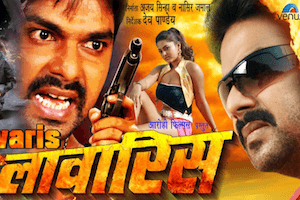 bhojpuri movie song