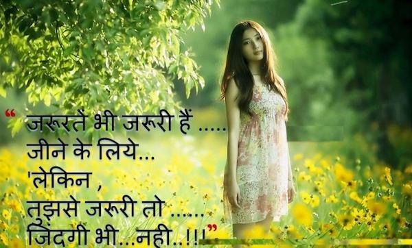 facebook hindi status download