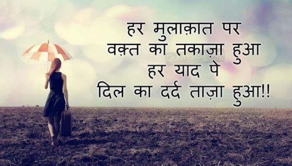 fb hindi status download