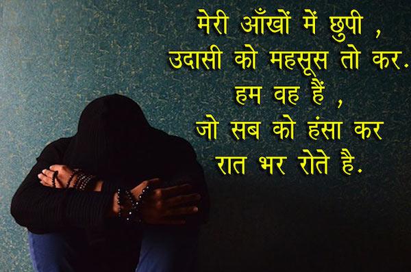 best fb status in hindi