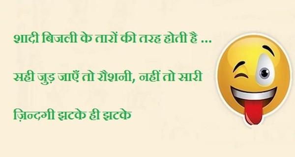 facebook status in hindi download