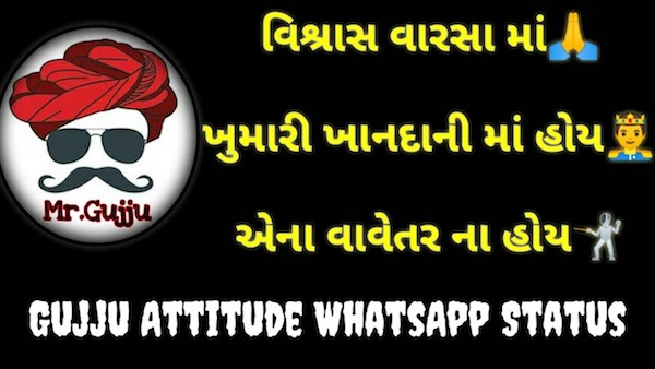 gujarati whatsapp images