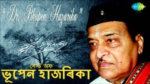 bhupen hazarika assamese song