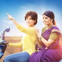 marathi hd movies download